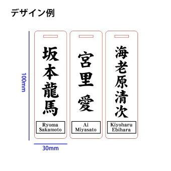 ゴルフネームプレート角型クリア最速翌日ポスト投函ネコポス発送送料無料★☆