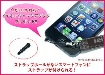 板チョコ携帯ストラップキーホルダーキーケース名入れ誕生日ギフト