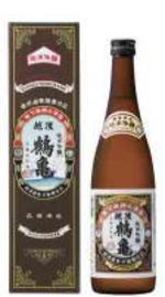 【新潟で唯一の皇室御用達の蔵】とても縁起が良い蔵元人気ナンバー1酒明治23年(1890年)創業おめでたい商標をと「鶴亀」と令名。すっきりしたのど超しのやや辛口。越後鶴亀 純米吟醸(つるかめ)16度 720ml 化粧箱入り