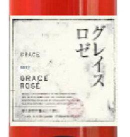 【グランメゾン東京のロケ地ワイナリー】最も優れた日本ワインに送られる最優秀日本ワイン賞ワイナリー自社栽培 三澤農場産ブドウ100%使用辛口・ロゼワイン 【中央葡萄酒】グレイスワイン グレイス ロゼ  辛口 12度720mlビンテージ:2017年 マツコ