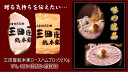 豚ロース肉を使用した本格派ロースハム270g(ブロック)