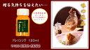 生野菜を使用した三田屋総本家自慢のオリジナルドレッシング120ml