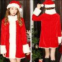 サンタ コスプレ サンタコス コスチューム クリスマス 衣装 セクシー サンタクロース パーティ 大きいサイズ コス セ…