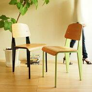 【デザイナー:ジャン・プルーヴェ】商品名:StandardChair(スタンダードチェア)プレミアム【リプロダクト/復刻版/ジェネリック】【ダイニングチェア】【ミッドセンチュリー】【椅子】【デザイナーズ】【名作チェア】【CH8307】