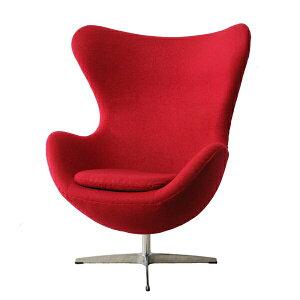 【デザイナー:アルネ・ヤコブセン】商品名:Egg chair(エッグチェア)【リプロダクト・ジェネリック】【椅子】【ソファ】【アームチェア】【回転式】【デザイナーズ家具】【楽天】【セ