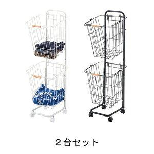 商品名:ランドリーバスケット(2段)キャスター付(2台セット)【脱衣所】【洗濯物】【ランドリー】【811】【洗濯かご】【買い物かご】【ワイヤー】【SLFS】【バスケット】【網かご】【