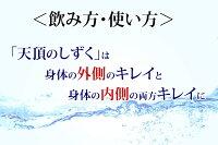 超高濃度水素イオン液【500ppm】水素水送料無料超濃縮タイプ水素が抜けない原液水素水の革命