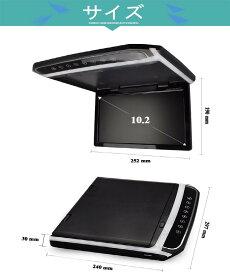 LOSKAフリップダウンモニター 10.2インチデジタルフリップダウンモニター LEDバックライト液晶高画質1024x600pixelHDMI MicroSD対応 高級感LEDルームランプ付き 超薄型
