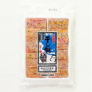 青森県産餅米使用 干し餅(バター角) 140g