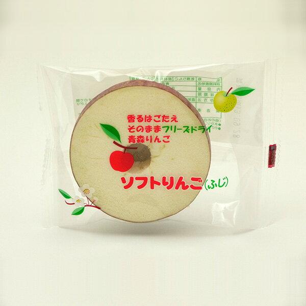 ソフトりんご ふじ 2枚入1袋