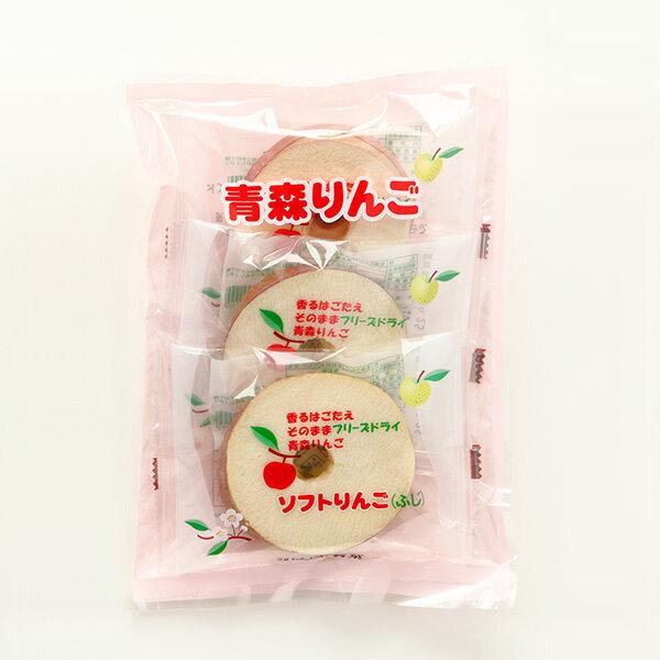ソフトりんご ふじ 3袋入