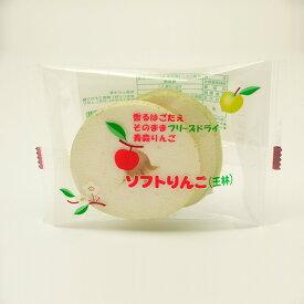 ソフトりんご 王林 2枚入1袋