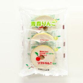 ソフトりんご 王林 3袋入