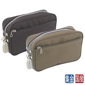 【鍵付き バッグ】鍵のいらない鍵付バッグ鍵付セキュリティポーチ SED-1錠付