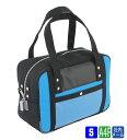 【バッグ 鍵つき】メールバッグ 帆布メール用ボストンSサイズ SHシリンダー錠付 W35×H25×D15センチ(まとめ買いサ…