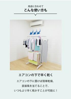 ステンレス室内物干し2人用物干しスタンド物干し伸縮式タオルハンガーバスタオルタオル干し部屋干し洗濯干し伸縮大容量多機能コンパクト洗濯物干しekansエカンズAY-101S