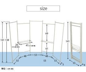 コンパクト5連物干し折りたたみ室内物干し物干しスタンドタオルハンガー大容量スリムホワイト省スペース物干し竿送料無料あす楽アンティーク調アンティーククラシッククラシック調北欧風デザインおしゃれ