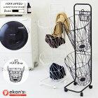 ランドリーバスケットワゴン ミニバスケット付き 丸型 ランドリーバスケット 洗濯かご 2段 キャスター付き ワイヤーバスケット ランドリーワゴン ワゴン スリム ミニバスケット ホワイト ブラック ekans エカンズ DBW-200