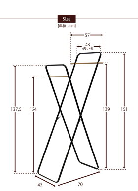 \エントリーでポイント最大17倍/物干し室内物干し送料無料あす楽対応多機能物干しスチール北欧風ナチュラル木目軽い軽量洗濯物干しタオルハンガー組み立て簡単大容量室内コンパクト省スペース新生活ekansエカンズEX-300T
