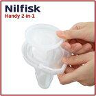 フィルターキット(2重フィルター)≪ニルフィスク/Nilfisk充電式スティッククリーナー用≫