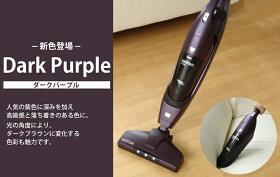ニルフィスク掃除機充電式スティック&ハンディクリーナー≪日本限定色≫コードレスコードレス掃除機Handy2-in-1Nilfiskリチウムイオン