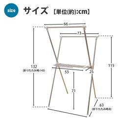 \ポイント最大16倍/室内物干しライトタイプステンレス折りたたみ室内物干しスタンドX型タオルハンガー大容量ライトサイズコンパクトスリム