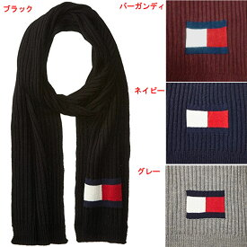 Tommy Hilfiger(トミーヒルフィガー) TOMMYフラッグロゴマフラー☆ギフト・プレゼントに!