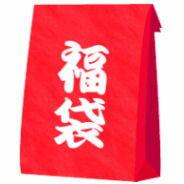 【春夏物】Carter's (カーターズ)オンリー 運試し3000円おまかせ福袋
