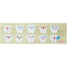 Solby(ソルビィ)桐箱乳歯ケース・たまて歯庫