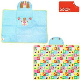 Solby(ソルビィ) おむつ替えシート・いたずらフタップ/とことこくまくん