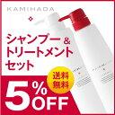 Kamihada set 01