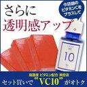 Peel m3s vc10 set p1