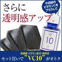 Peel m4s vc10 set p1