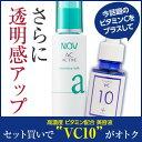 A-moistm-vc10-set-p