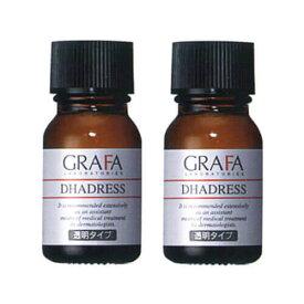 【送料無料】【2本セット】 GRAFA グラファ ダドレス (透明タイプ) 11mL【クール便】【要冷蔵】【おすすめ】
