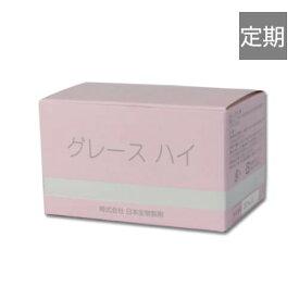 【定期購入】《プラセンタ》 グレース・ハイ<1箱(約1ヶ月分)>【サプリメント/placenta/gr-high】
