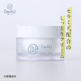 デアウ DeAU セラヴクリーム 30g[ セラミド / 保湿クリーム / ヒト型セラミド配合 ]【おすすめ】【送料無料】