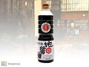 【飛騨神岡】淡口醤油 赤 1L 船津