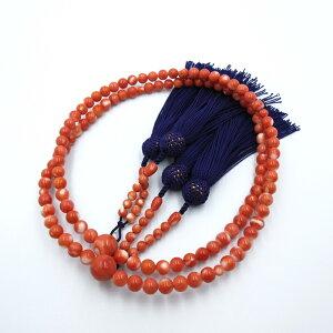 【念珠袋付き】 桃珊瑚 念珠 数珠 本連 7.2mm玉 桃 国産 さんご サンゴ コーラル sango coral 本珊瑚 無染色 宝石サンゴ