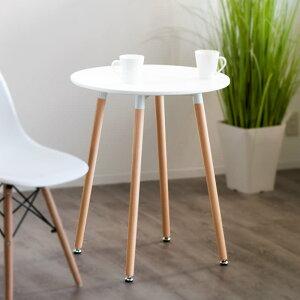 シェルテーブル テーブル ダイニングテーブル 丸型ダイニングテーブル ダイニング 丸テーブル 北欧 木脚 円形 イームズチェア用 テーブル おしゃれ シンプル