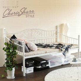 アイアン デイベッド シングル 2style×2way ソファ ベッド 高さ調節 床下収納 LNG-0002