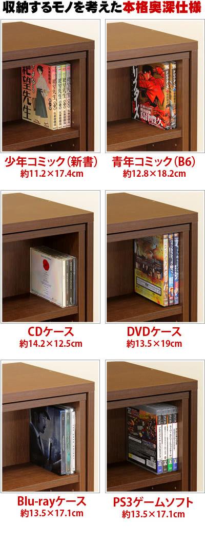 奥深トリプルスライド幅120cmワイドデラックス文庫コミック本棚ラック大容量コミック書棚CDやDVDもまとめて収納