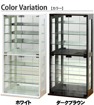 ガラス扉ガラス棚コレクションラックキャビネットおしゃれフィギュアケース