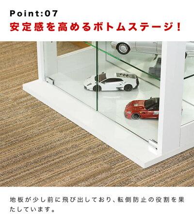 ガラス扉ガラス棚コレクションラックコレクションキャビネットお気に入りのフィギュアやミニカーコレクションの収納にコレクションラック
