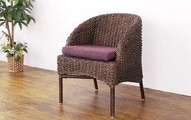 ウォーターヒヤシンス カフェチェア 籐家具 インテリア イス 椅子 カフェチェア ダイニング パーソナル 1人掛け アジアン 可愛い 籐
