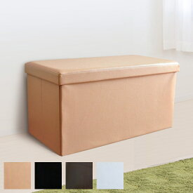 BOX STOOL OTTOMAN 2P BSO-8040 収納スツール 収納ベンチ 省スペース ボックススツール トランクベンチ 足置き 高さ38cm 高さ40cm 通販 AWL シンプル 実用的