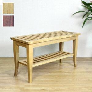 天然木 無垢材 ベンチ木製 おしゃれ 2人用 いす 室内 二人用 ブラウン 玄関 リビング ナチュラル