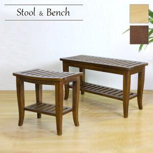 天然木 無垢材 スツール ベンチ 2台セット 木製 おしゃれ 北欧 2人用 ナチュラル ブラウン 四角 1人用 一人用 玄関 リビング 室内