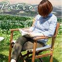 パティオ ディレクターチェアー レジャーチェア 椅子 イス キャンプ アウトドア ピクニック 屋外チェア バーベキュー …