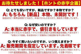 NintendoSwitch本体Joy-ConLネオンブルーRネオンレッドHAD-S-KABAA4902370542912新品未開封任天堂